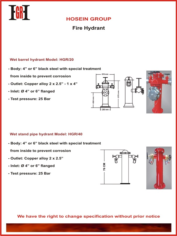 Wet Fire Hydrant Hosein Group For Fire Fighting Equipments